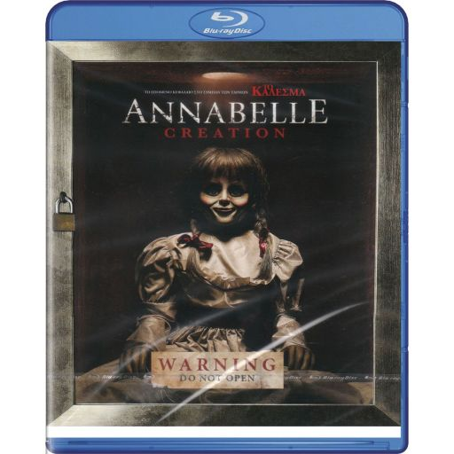 ANNABELLE 2: CREATION (BLU-RAY)