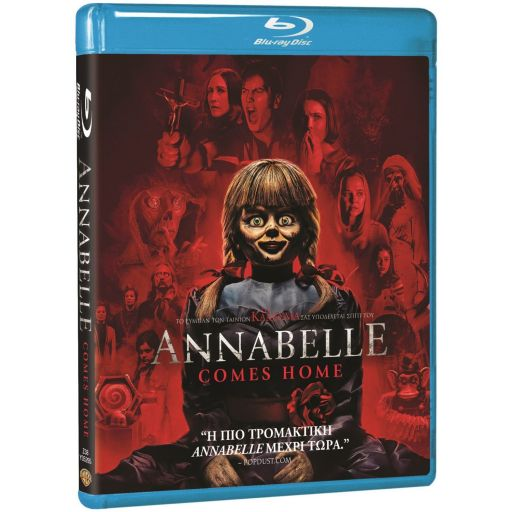 ANNABELLE 3: COMES HOME (BLU-RAY)