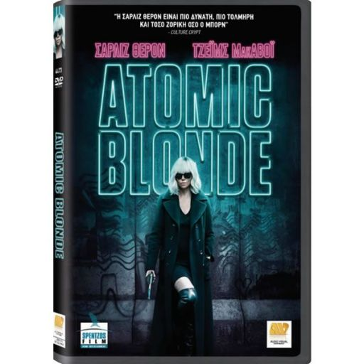 ATOMIC BLONDE (DVD)
