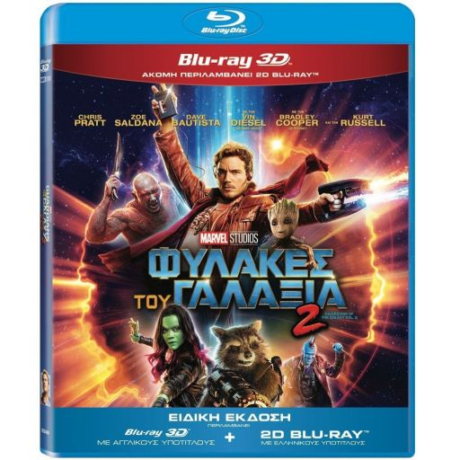 GUARDIANS OF THE GALAXY vol.2 3D Special Edition Superset (BLU-RAY 3D + BLU-RAY)
