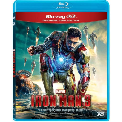 IRON MAN 3 3D Superset (BLU-RAY 3D + BLU-RAY) ***MARVEL EXCLUSIVE***