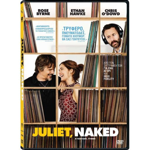 JULIET, NAKED (DVD)