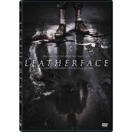 LEATHERFACE (DVD)