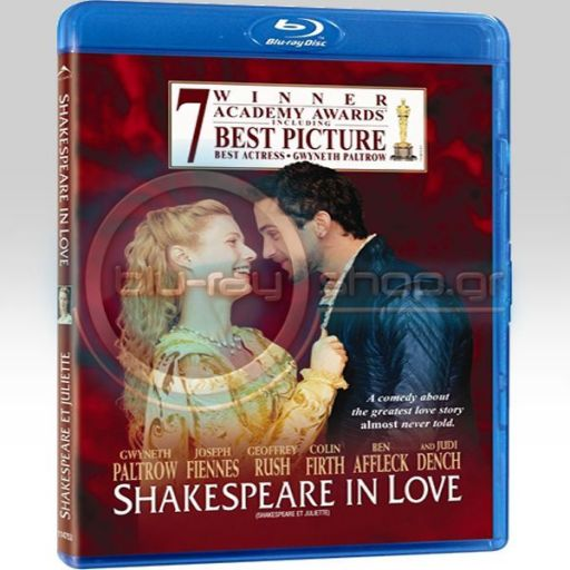 SHAKESPEARE IN LOVE - ΕΡΩΤΕΥΜΕΝΟΣ ΣΑΙΞΠΗΡ (BLU-RAY)