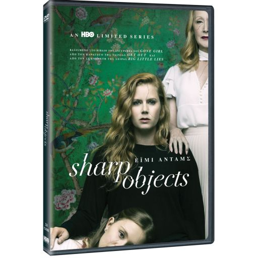 SHARP OBJECTS: SEASON ONE (2 DVDs)