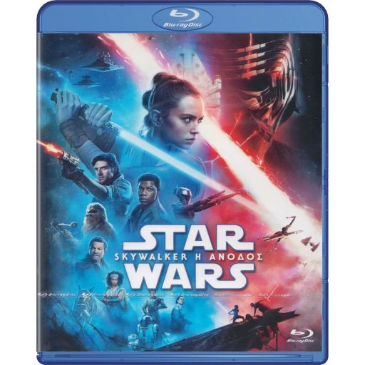 STAR WARS: THE RISE OF SKYWALKER - STAR WARS: SKYWALKER Η ΑΝΟΔΟΣ (BLU-RAY + BLU-RAY BONUS)