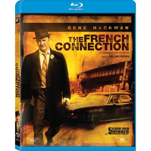 THE FRENCH CONNECTION - Ο ΑΝΘΡΩΠΟΣ ΑΠΟ ΤΗ ΓΑΛΛΙΑ (BLU-RAY)