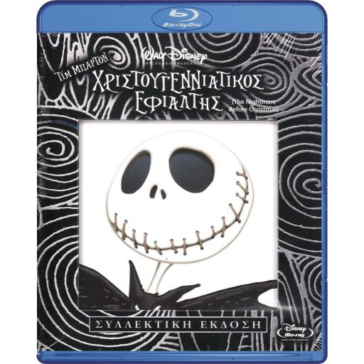 THE NIGHTMARE BEFORE CHRISTMAS - ΧΡΙΣΤΟΥΓΕΝΝΙΑΤΙΚΟΣ ΕΦΙΑΛΤΗΣ Collector's Edition (BLU-RAY)