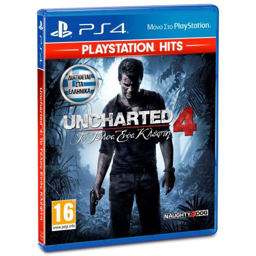 UNCHARTED 4: A THIEF'S END - UNCHARTED 4: ΤΟ ΤΕΛΟΣ ΕΝΟΣ ΚΛΕΦΤΗ [ΕΛΛΗΝΙΚΟ] PlayStation Hits (PS4)