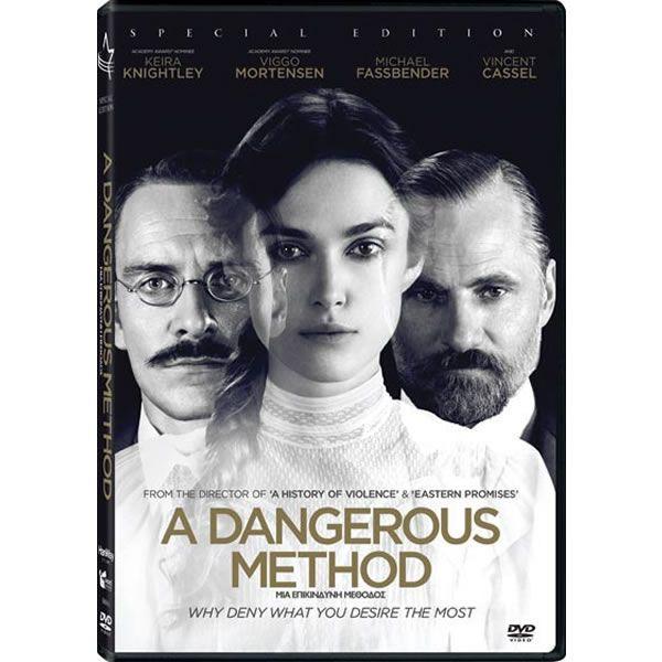 a dangerous method full movie hd