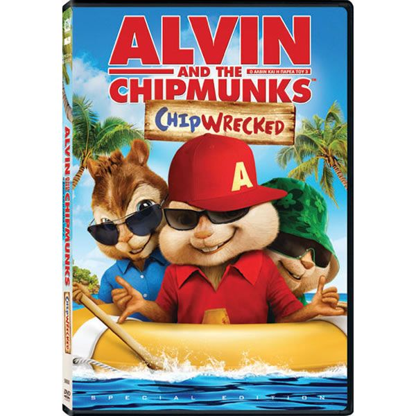 alvin and the chipmunks 3 chipwrecked dvd hd shop gr