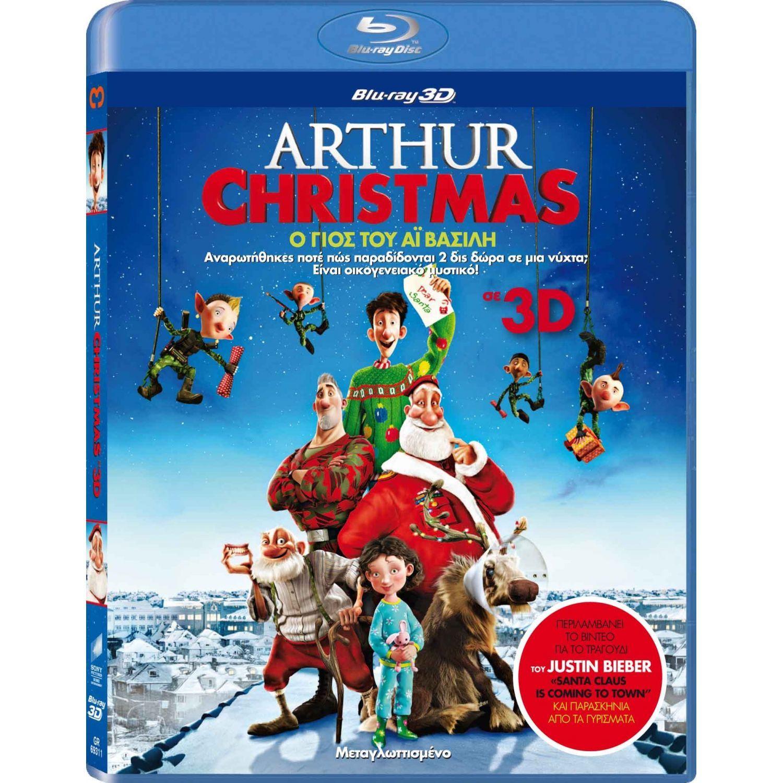 Arthur Christmas Santa.Arthur Christmas 3d Blu Ray 3d 2d Hd Shop Gr