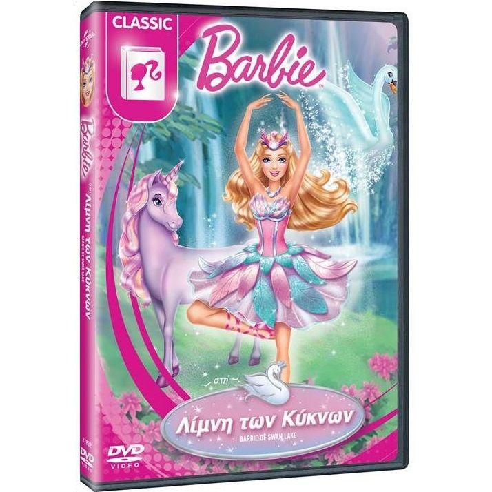 barbie of swan lake full movie hd
