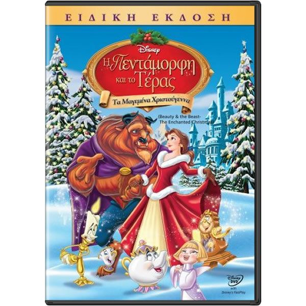 Beauty And The Beast Christmas.Beauty And The Beast Enchanted Christmas Dvd Hd Shop Gr