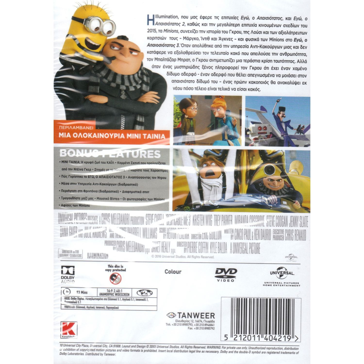 Despicable me 3 special edition dvd blu rayshop despicable me 3 special edition dvd biocorpaavc Image collections