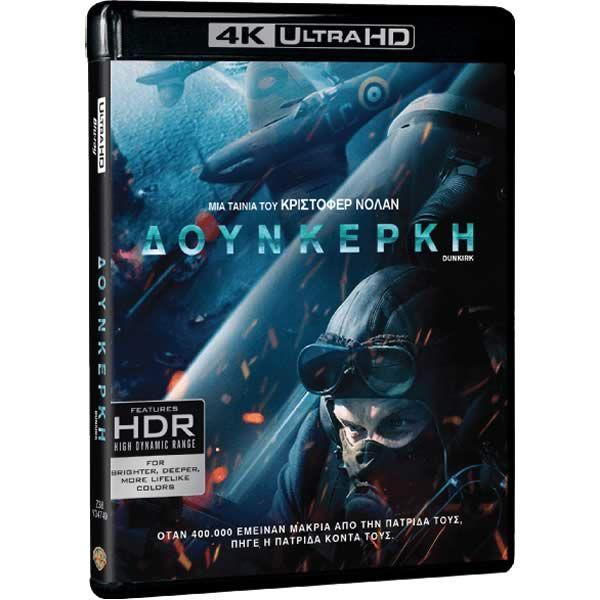 Dunkirk (English) full movie hd 1080p download