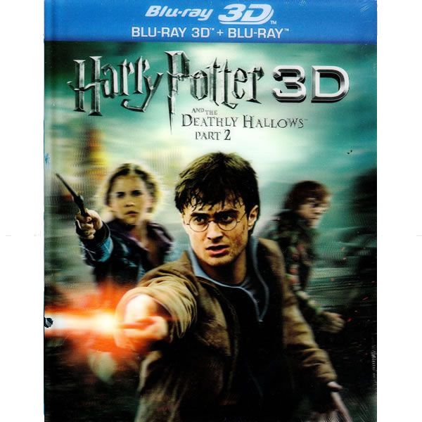 harry potter deathly hallows part 2 wii