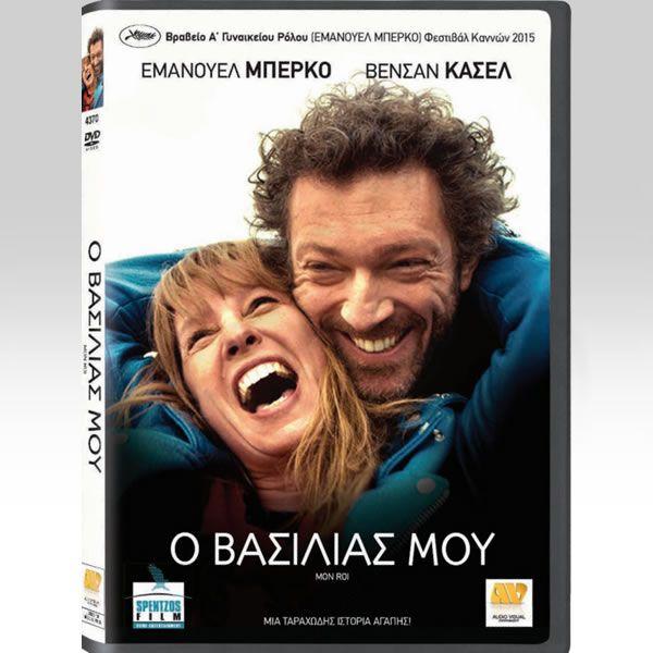 Γνωριμίες με DVD