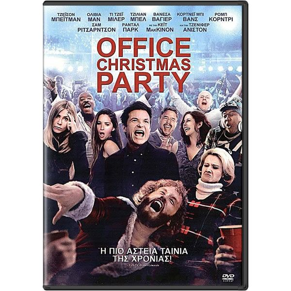 OFFICE CHRISTMAS PARTY (DVD) | HD-shop.gr
