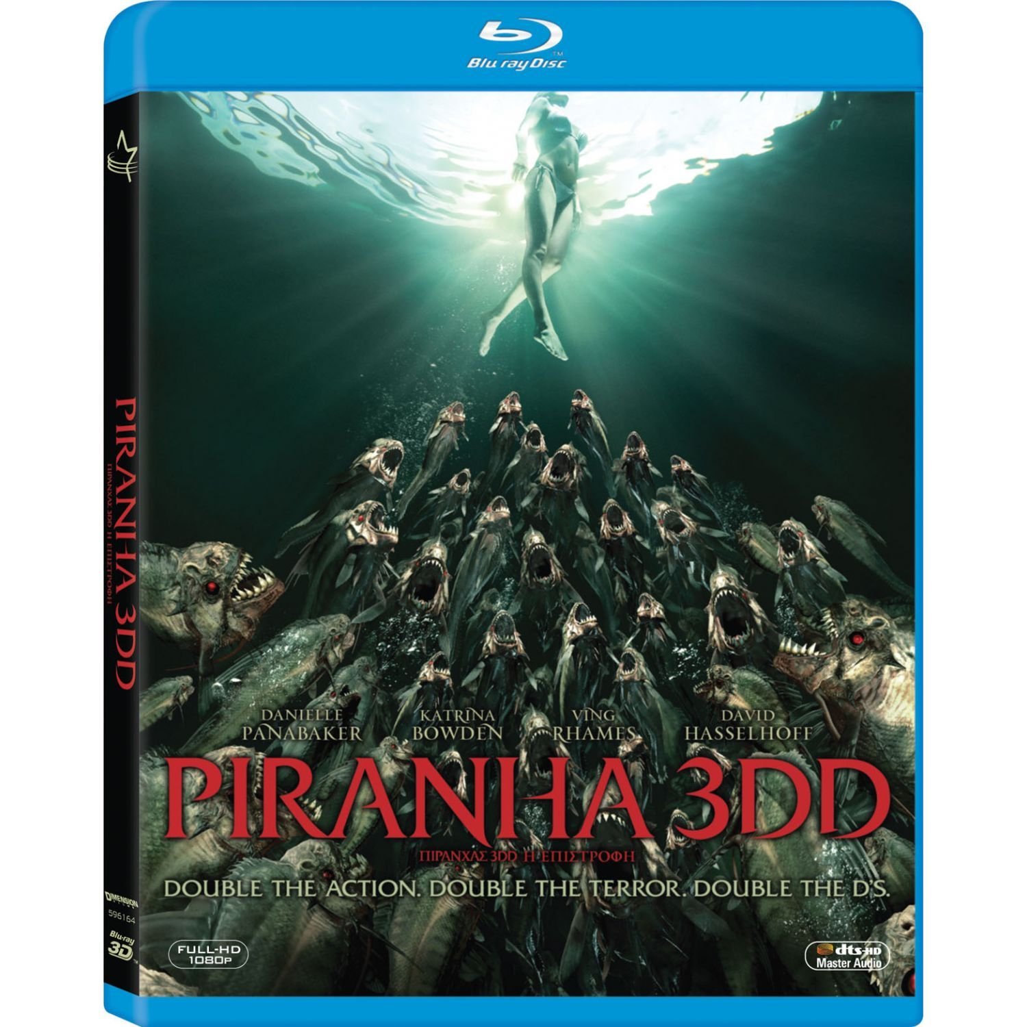 PIRANHA 3DD (BLU-RAY 3D/2D) | HD-shop gr