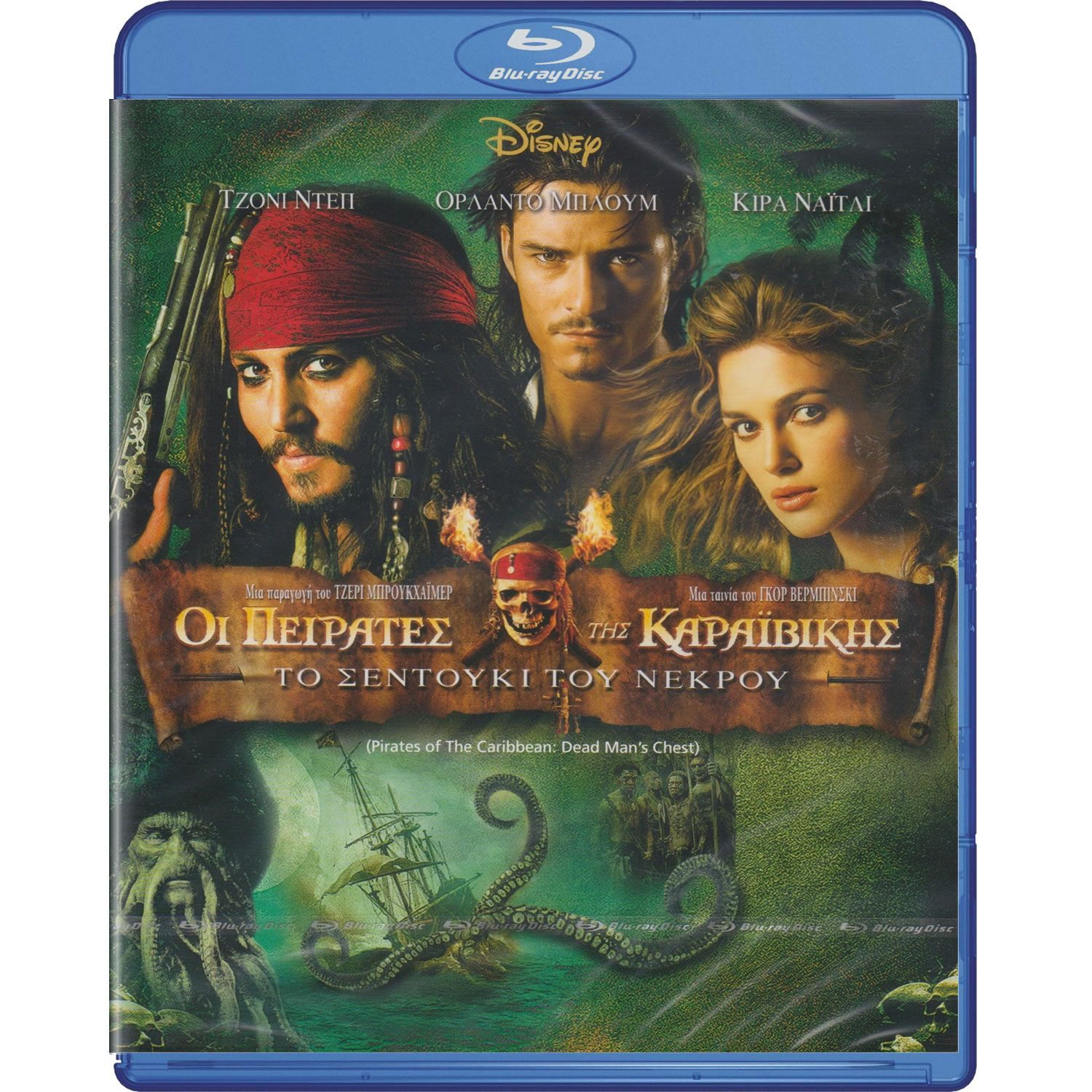 PIRATES OF THE CARIBBEAN 2: DEAD MANS CHEST (BLU-RAY)   HD