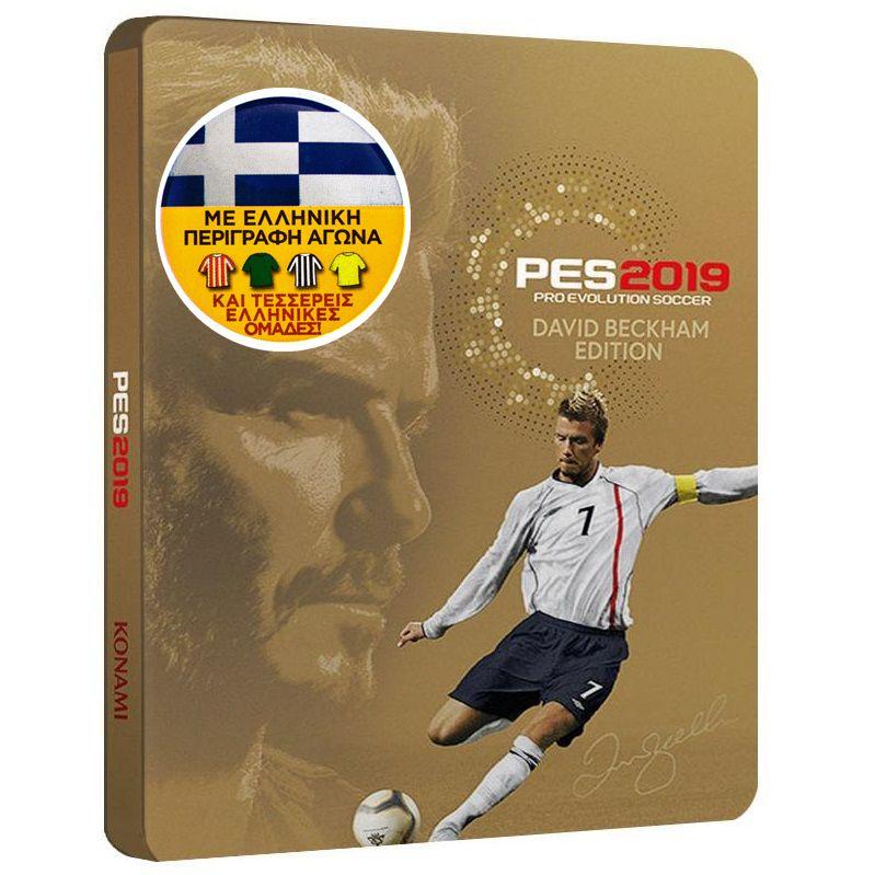 PRO EVOLUTION SOCCER 2019 [GREEK] David Beckham Edition + DAY 1
