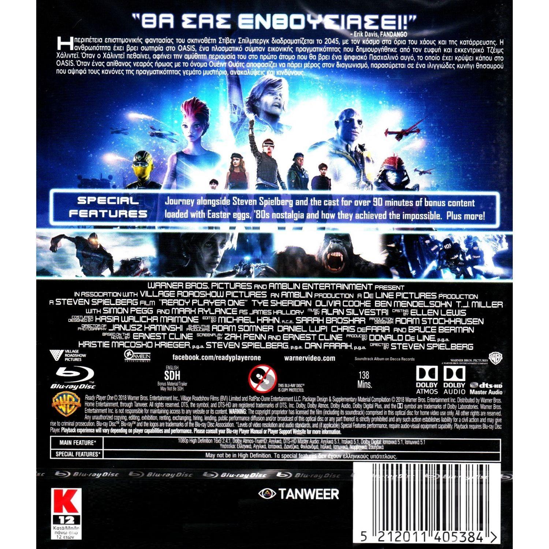 Ready Player One Blu Ray