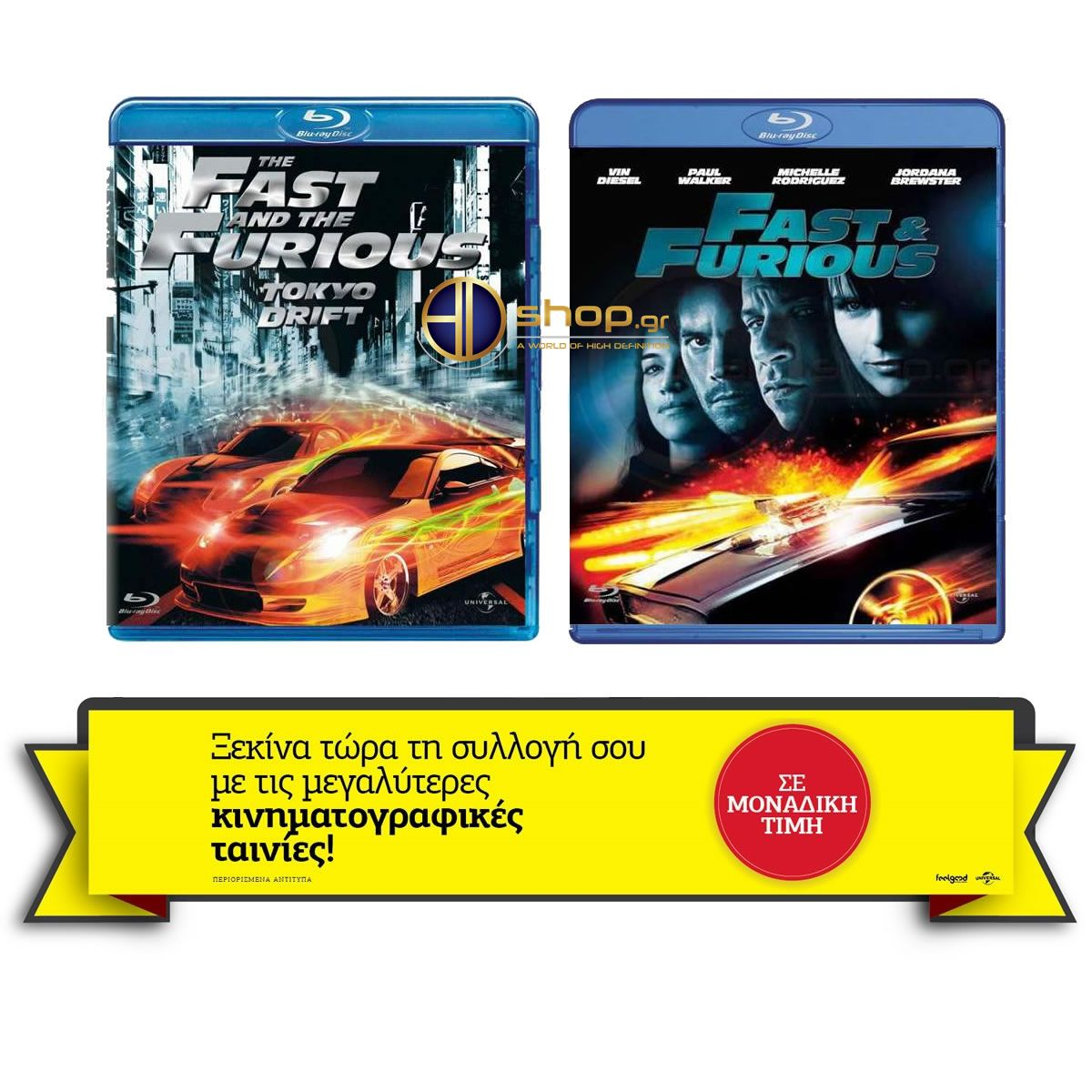 THE FAST AND FURIOUS 3 TOKYO DRIFT 4 Double Pack 2 BLU RAYs