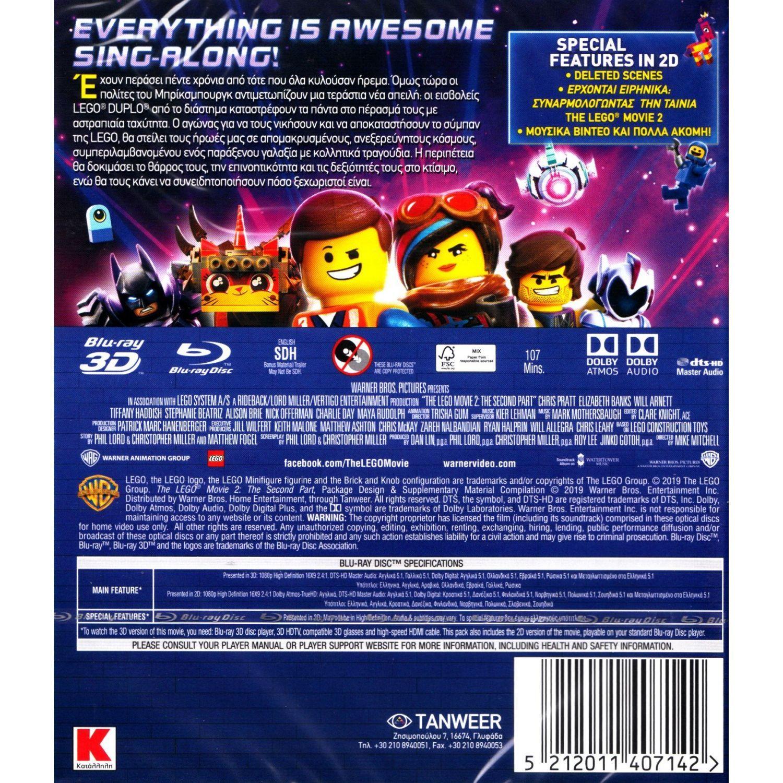 lego movie 2 3d blu
