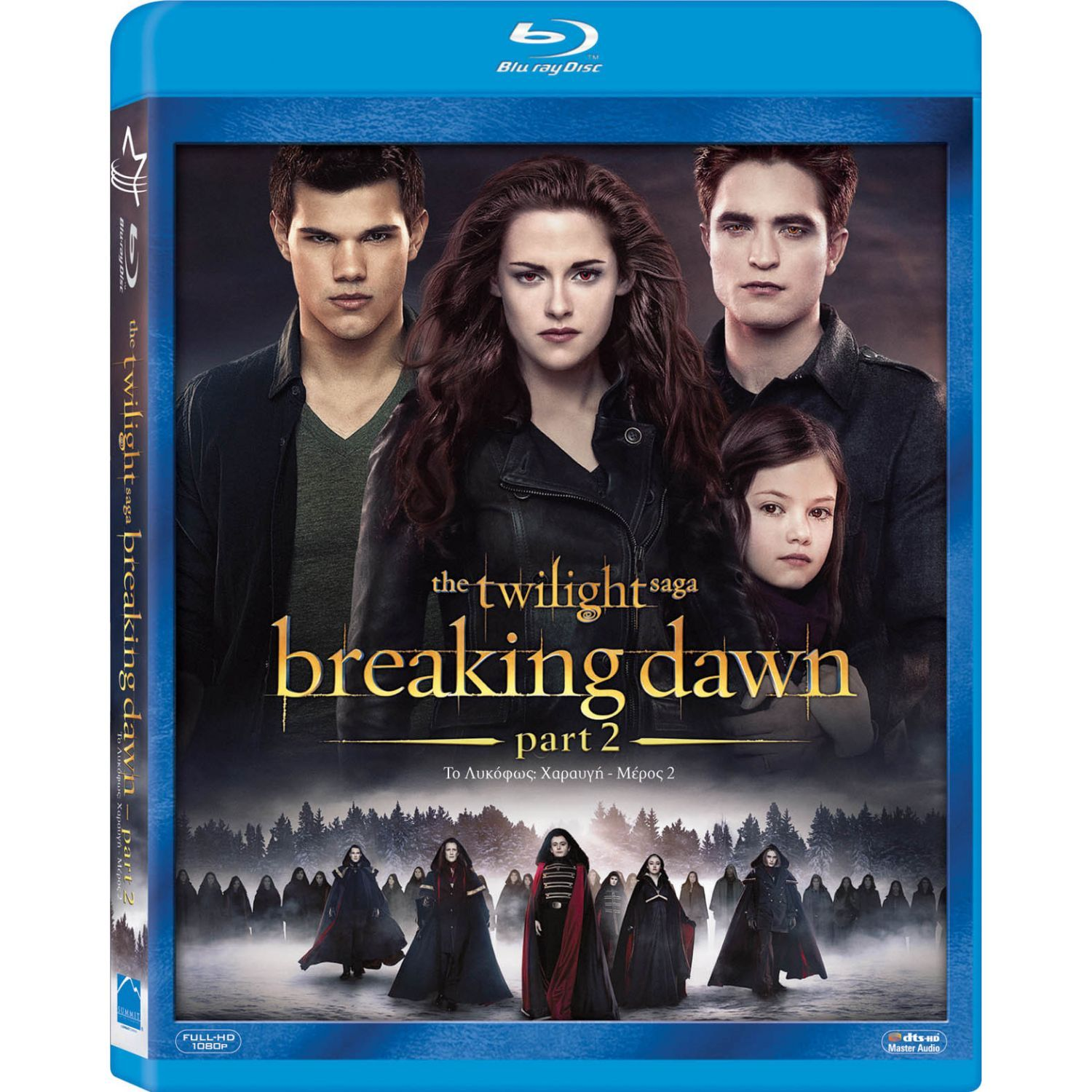 twilight movie hd picture