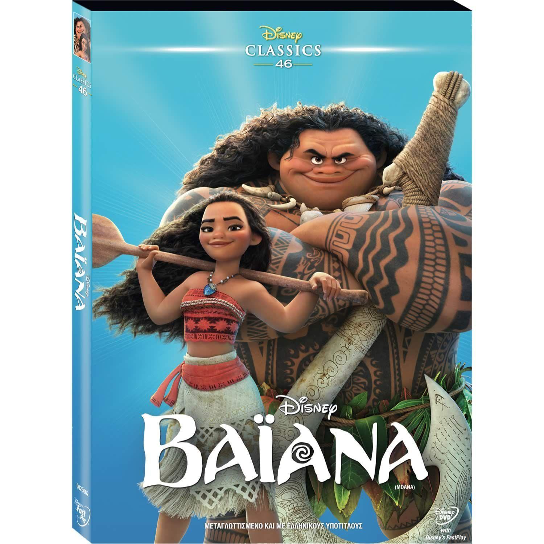 VAIANA O Ring DVD