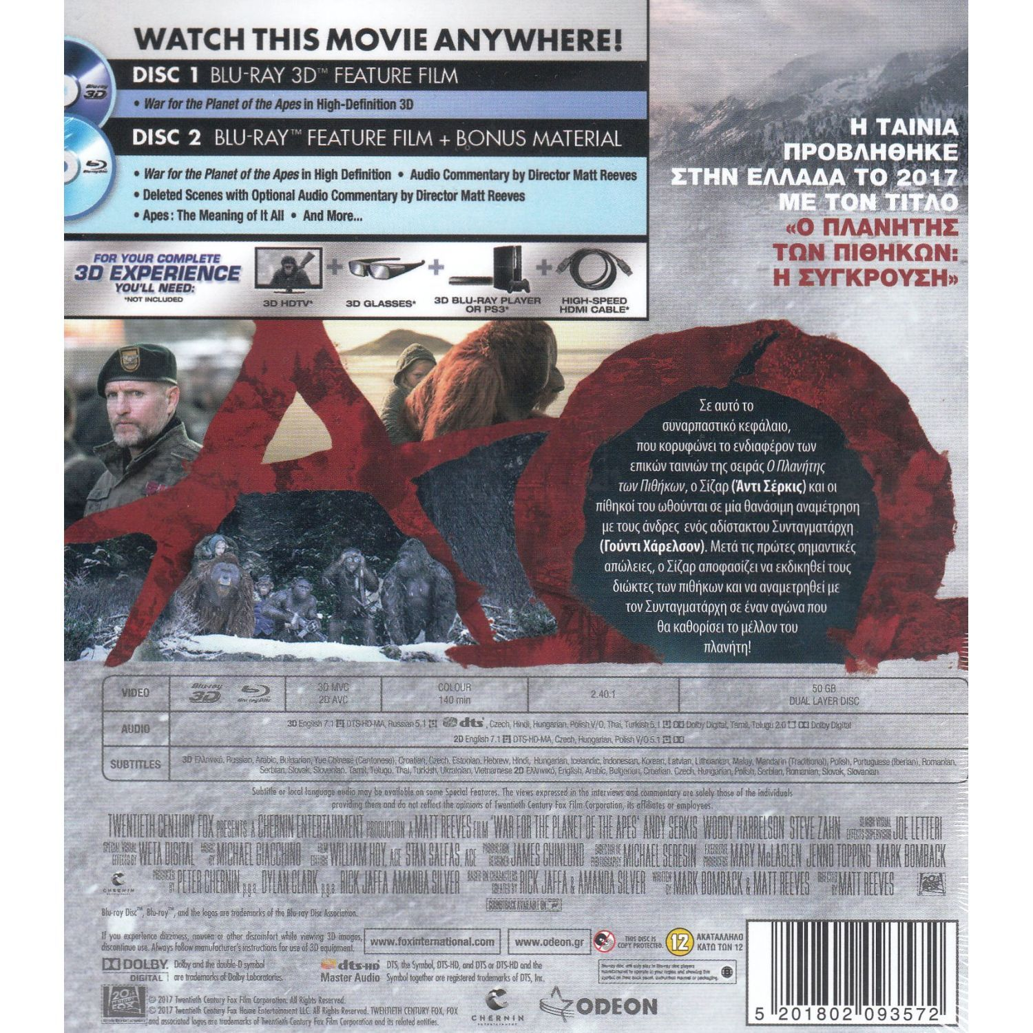 war for the planet of the apes 3d 2d blu ray 3d blu ray 2d blu. Black Bedroom Furniture Sets. Home Design Ideas